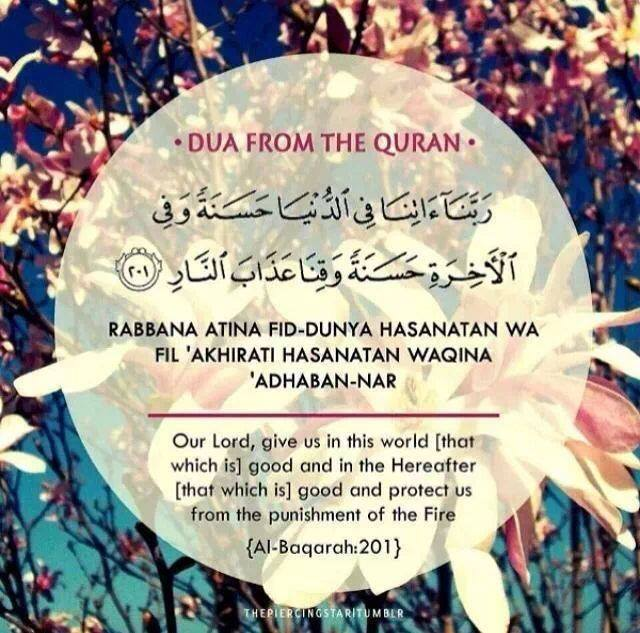 Dua From the Quran